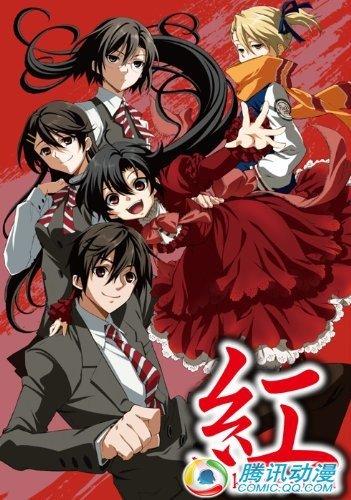 [红]第五卷内容公开DVD将7月发售