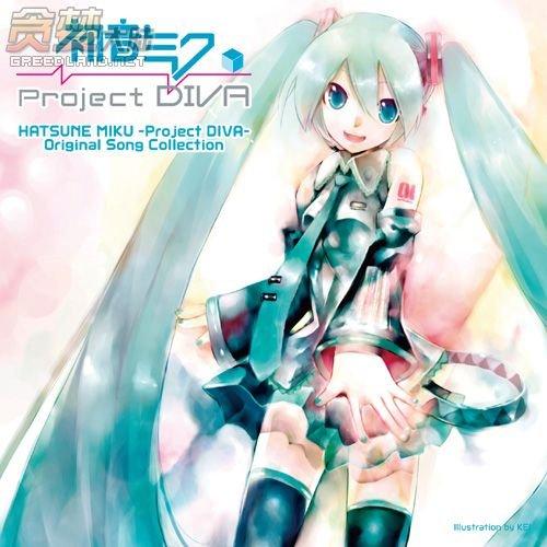 PSP[初音未来]官方公式书即将发售