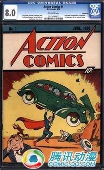 史上第一本价值百万美元的漫画!
