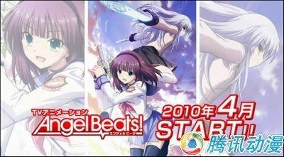 人气[Angel Beats!]放送情报公开