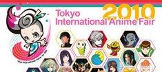 东京动画节