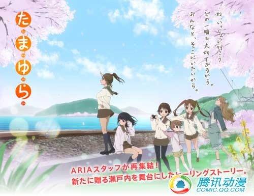 治愈系OVA动画《玉响》2010年冬发售