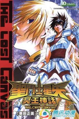 OVA动画《圣斗士星矢 THE LOST CANVAS 冥王神话》第二季制作确定