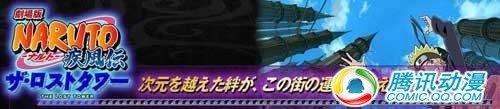 火影忍者最新剧场版7月公映确定!