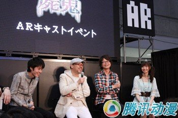东京国际动漫节 《尸鬼》声优见面会报告