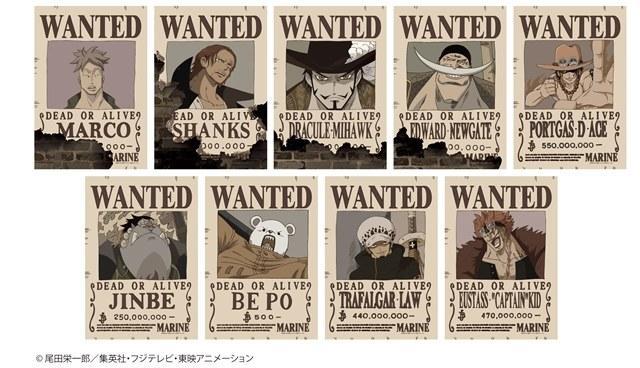 《航海王》第3弹角色通缉令海报发售