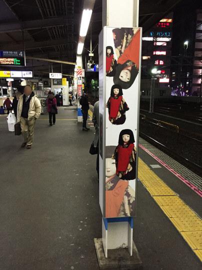 日本锦系町站太恐怖 乘客吓到做噩梦