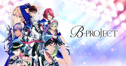 《B-PROJECT》TV动画化决定 7月开播