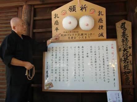 消灭乳腺癌?普及性知识?日本发售少女葡萄巧克力