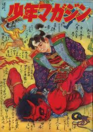你知道《少年Magazine》早期封面有多牛逼吗?