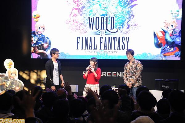 斯考尔参战!《最终幻想世界》实机演示公开