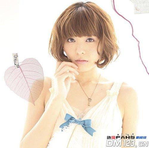 丰崎爱生第5张个人单曲明年1月售