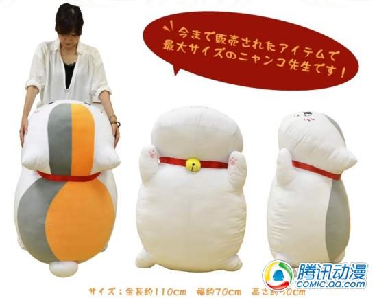 《夏目友人帐》最大猫老师布偶发售