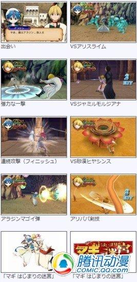 3DS版《魔笛》剧情冒险与战斗并重