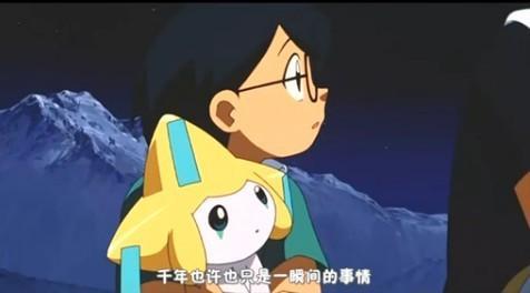 日本人评出最好看的《精灵宝可梦》剧场版