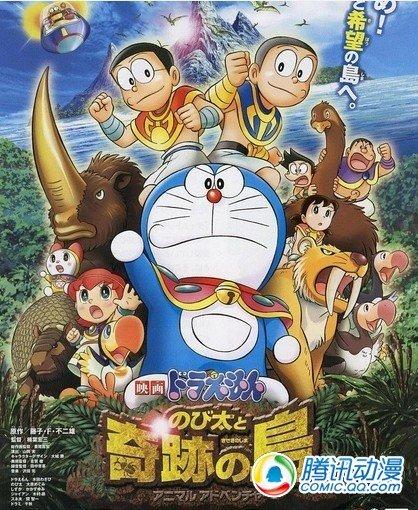 《哆啦A梦》新剧场版票房三周夺冠