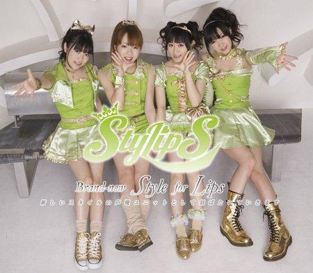 StylipS第3张全新单曲8月22日发售