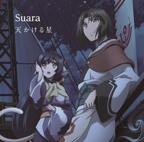 Suara美妙之声 《传颂之物2》主题曲1月发售