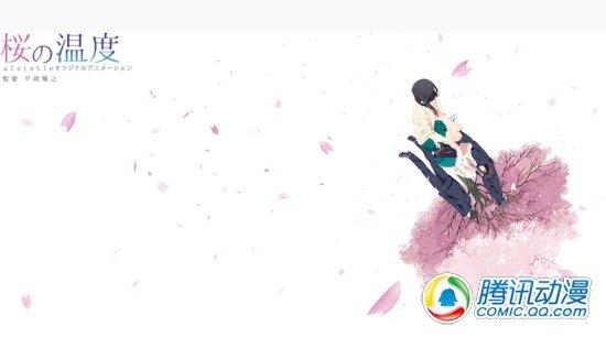 "Ufotable×Aniplex""动画文库""开幕"