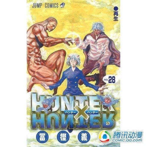 《全职猎人》8月8月JUMP连载再开!