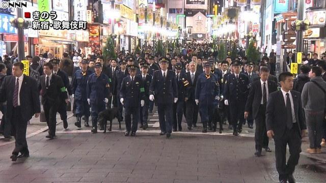 日本警视总监视察歌舞伎町 阵势浩大