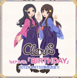ClariS专辑《BIRTHDAY》封面公开