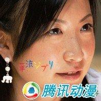 中国语翻唱版CD[华流吉卜力]将售