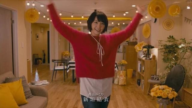 要跳恋舞?新垣结衣将出席红白歌会
