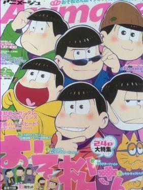 《阿松》效应!相关杂志在全日本脱销