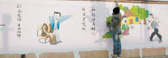 石头上绘画卡通