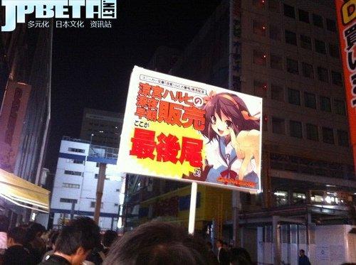 《凉宫春日的惊愕》日本顺利发售!