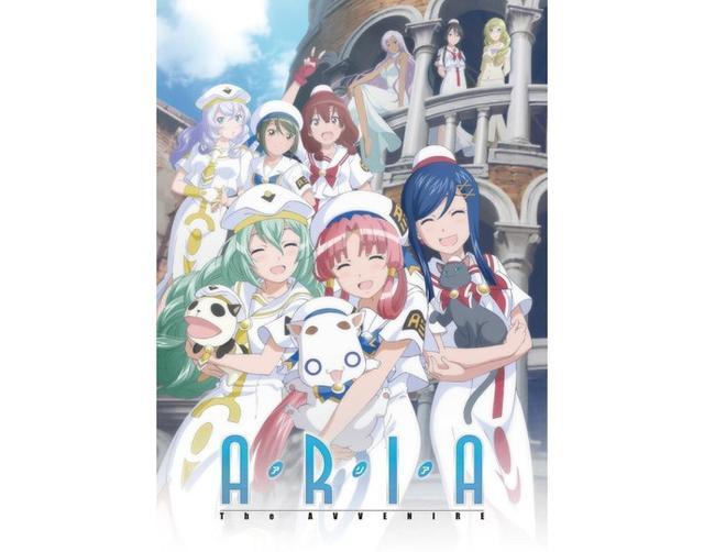 《水星领航员》十周年纪念OVA推出蓝光套装 收录新影像