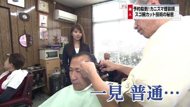 放开蟹老板的手!岛国理发师用蟹钳理发