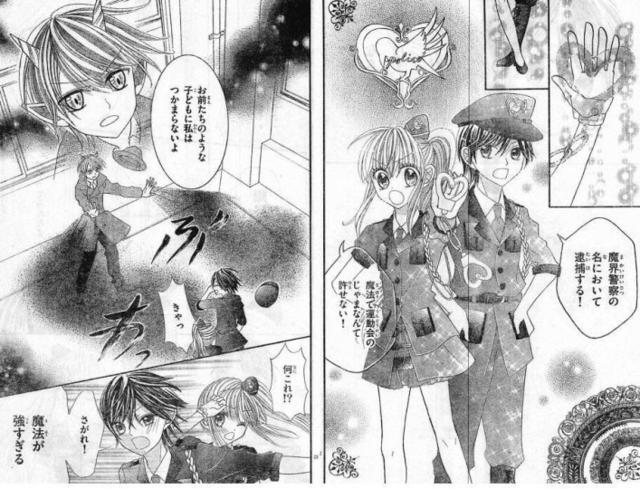 日本小学女生连载漫画