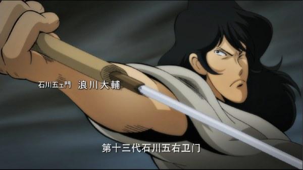 索隆才第三?有哪些用日本刀的强大角色