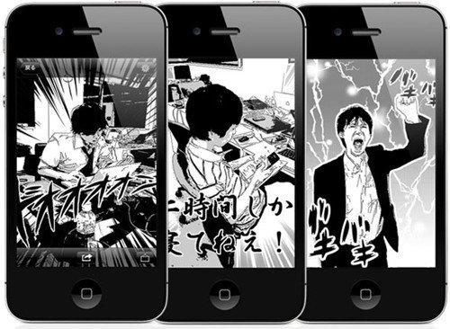 """手机应用""""卡通相机""""风靡中日韩"""