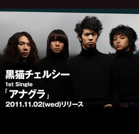 《银魂》进入10月主题曲将全面更新