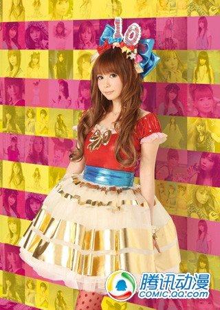 中川翔子将献唱《日本的老故事》