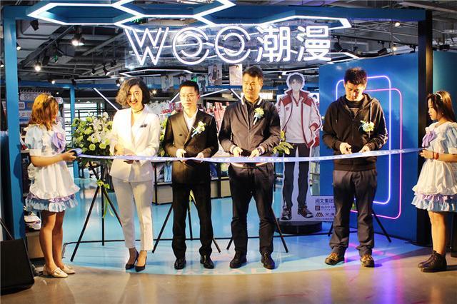 """中国第一个IP线下娱乐""""电影院""""WOO潮漫首店落地西单大悦城"""
