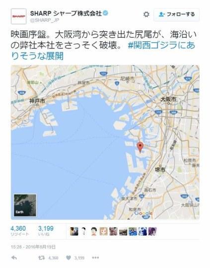 日本人民开脑洞系列:如果哥斯拉在关西登陆