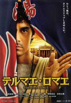 《罗马浴场》观看电影将送特别漫画