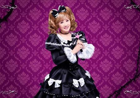 被水树奈奈称为BOSS的女人 小林幸子穿哥特萝莉装
