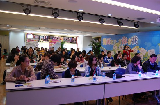 中国卡通首届漫画家笔会在京举行