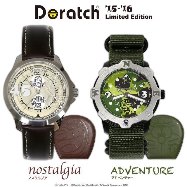 哆啦A梦15-16年限量版手表Doratch公布