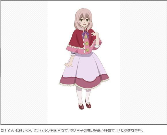 TV动画《赤发白雪姬》第二季详情公布