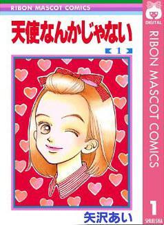 动漫迷最想重温的少女漫 《美战》《NANA》让人怀念