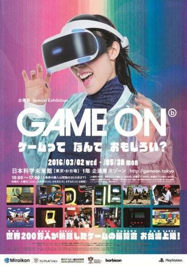 """参展游戏150款!日本举办游戏展""""Game On"""""""