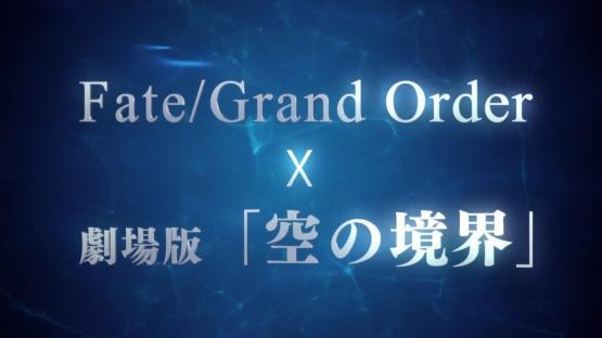 最神奇的合作!《Fate》联手《空之境界》