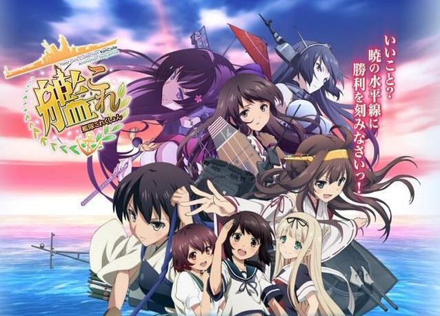 剁手剁手!舰娘剧场版BD/DVD 8月30日发售