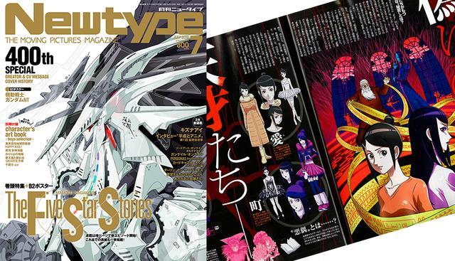 日本动画杂志御三家联袂推荐,《天才玩偶》究竟有哪些独特之处?